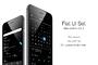 iOS Flat UI Set Black Editi-Graphicriver中文最全的素材分享平台