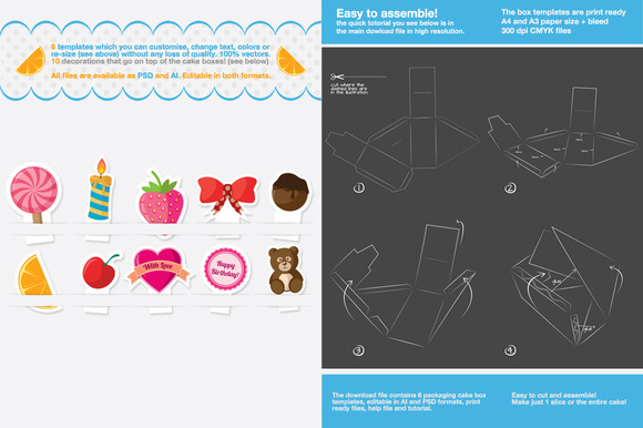 Gift Box Packaging Cake Template - Templates - 3